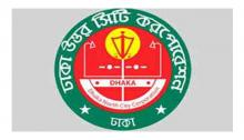 HC clears way to hold DNCC by-polls