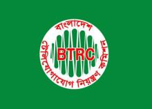 Quality of service is key focus in 2019: BTRC