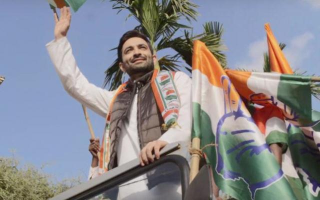 Rahul Gandhi biopic to hit screens in April